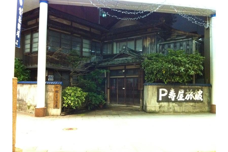 Nagaoka16