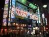 Japan-2012-Nagoya-6