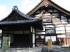 Japan-Koi-Einkaufsreise-kyoto12