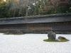 Japan-Koi-Einkaufsreise-kyoto13