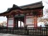 Japan-Koi-Einkaufsreise-kyoto17